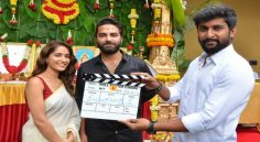Nani's 2nd movie as producer Launch