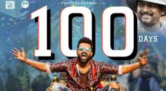 Ram Pothineni 'iSmart Shankar' Completes 100 Days