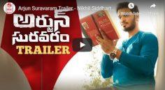 'Arjun Suravaram' Trailer