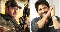 Mahesh Allu Arjun movies may clash at Box office again