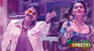 Payal Rajputh To Play Retro Characters In Recent Times…