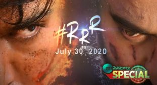 New Speculations Are Being Created Around RRR Climax