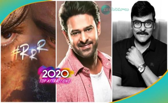జీ సినిమాలు స్పెషల్ : 2020 ఎట్రాక్షన్స్