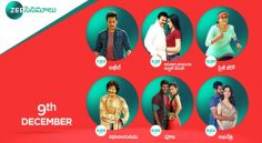 Zee Cinemalu ( 9th December )