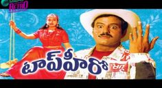 Balakrishna's TOP HERO Movie completes 25 Years