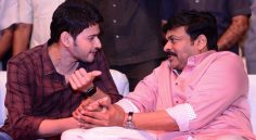 Megastar Chiranjeevi To Attend As Chief Guest To Sarileru Neekevvaru Pre Release Event