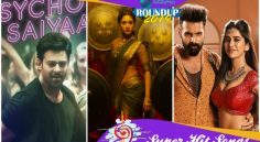 Year End Special : Super Hit Songs