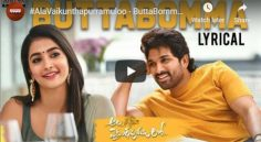 'Butta Bomma' Song From Allu Arjun 'Ala Vaikunthapuramlo'