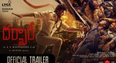 DARBAR Telugu Movie Trailer