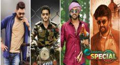 Sankranthi War: 4 Movies.. 250 Crore Business