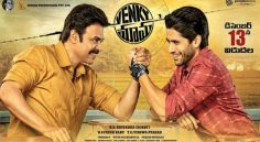Venkatesh, Naga Chaitanya's Venky Mama Clears Its Censor
