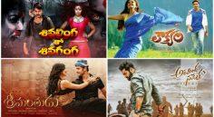 Zee Cinemalu ( 4th January )