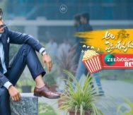 Ala Vaikunthapuramulo Movie Review