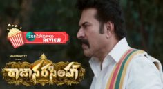 'Raja Narasimha' Movie Review