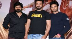 'Savaari' Trailer Launch