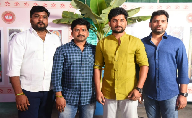 Nani's Tuck Jagadish launched formally