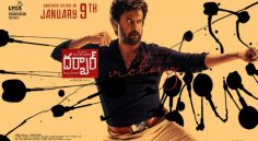 Darbar Grand release today