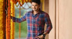 Mahesh Babu To Take A Long Break Before He Starts His Next Movie