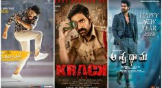 Tollywood New Year Special