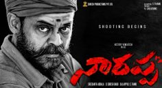 Venkatesh turns Naarappa, shoot begins