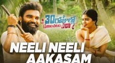 Pradeep's 'Neeli Neeli' Song Crossed 5 Million !