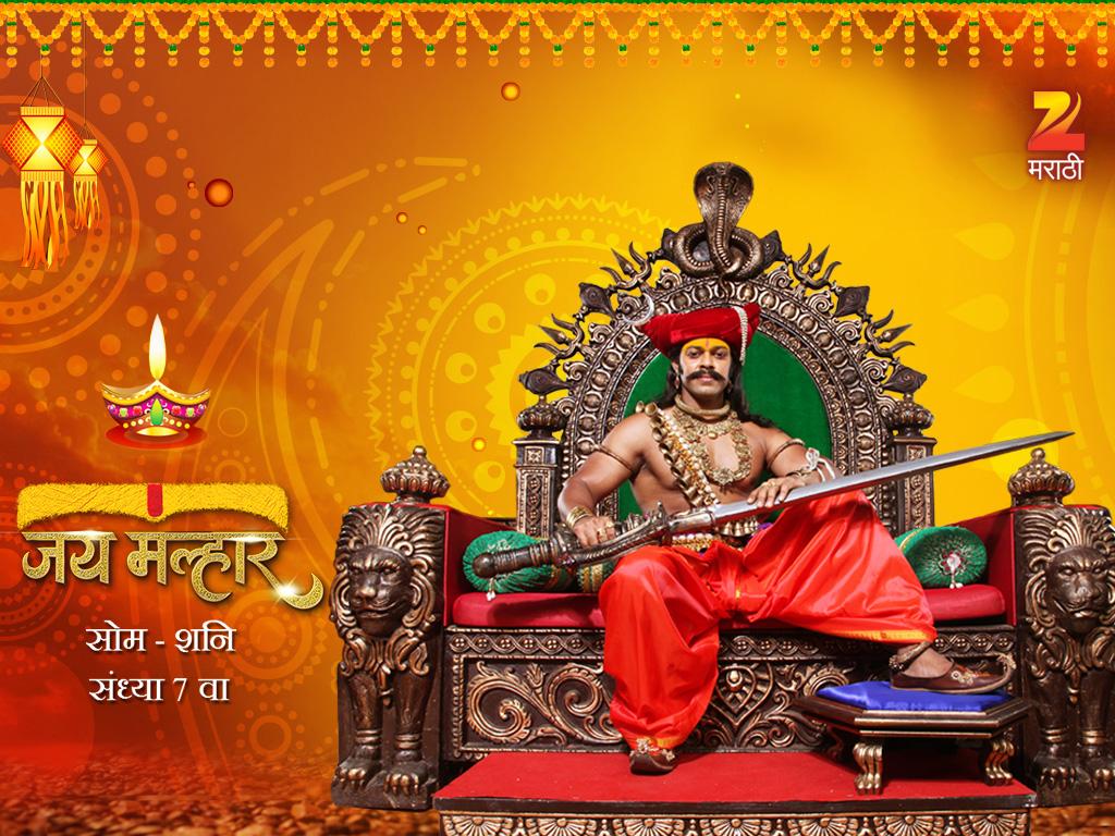 Zee Marathi Official Website: Zee Marathi