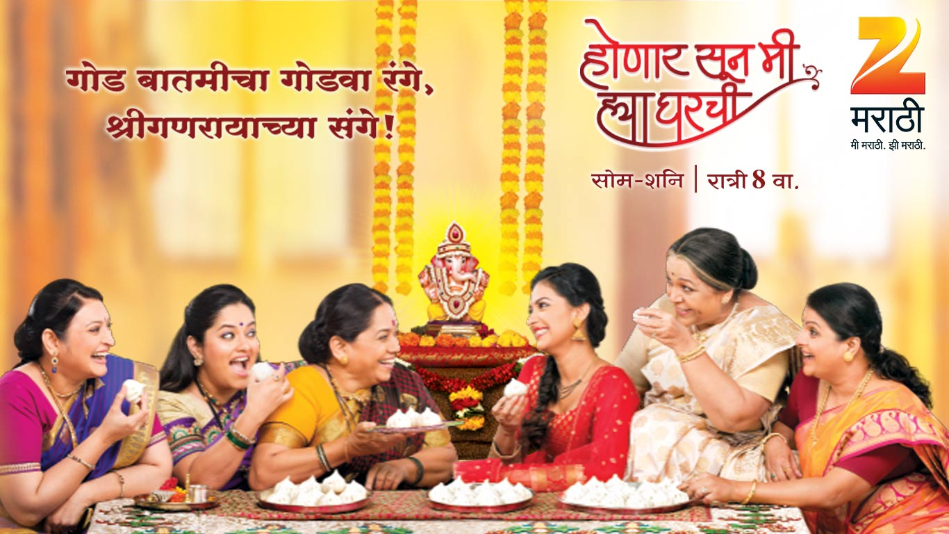 Marathi Song Rimzim Rimzim 2016