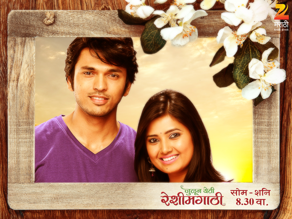 Zee TV TV Serial Ringtones - TuneGuruin