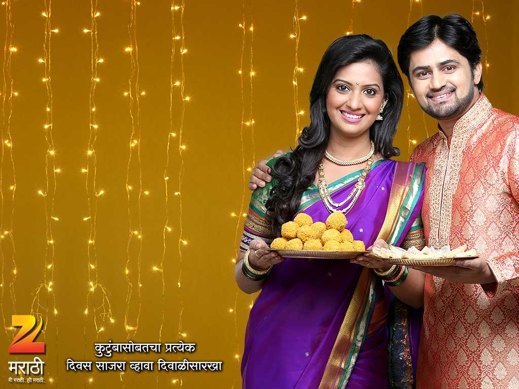 Watch All Marathi Serials - YouTube