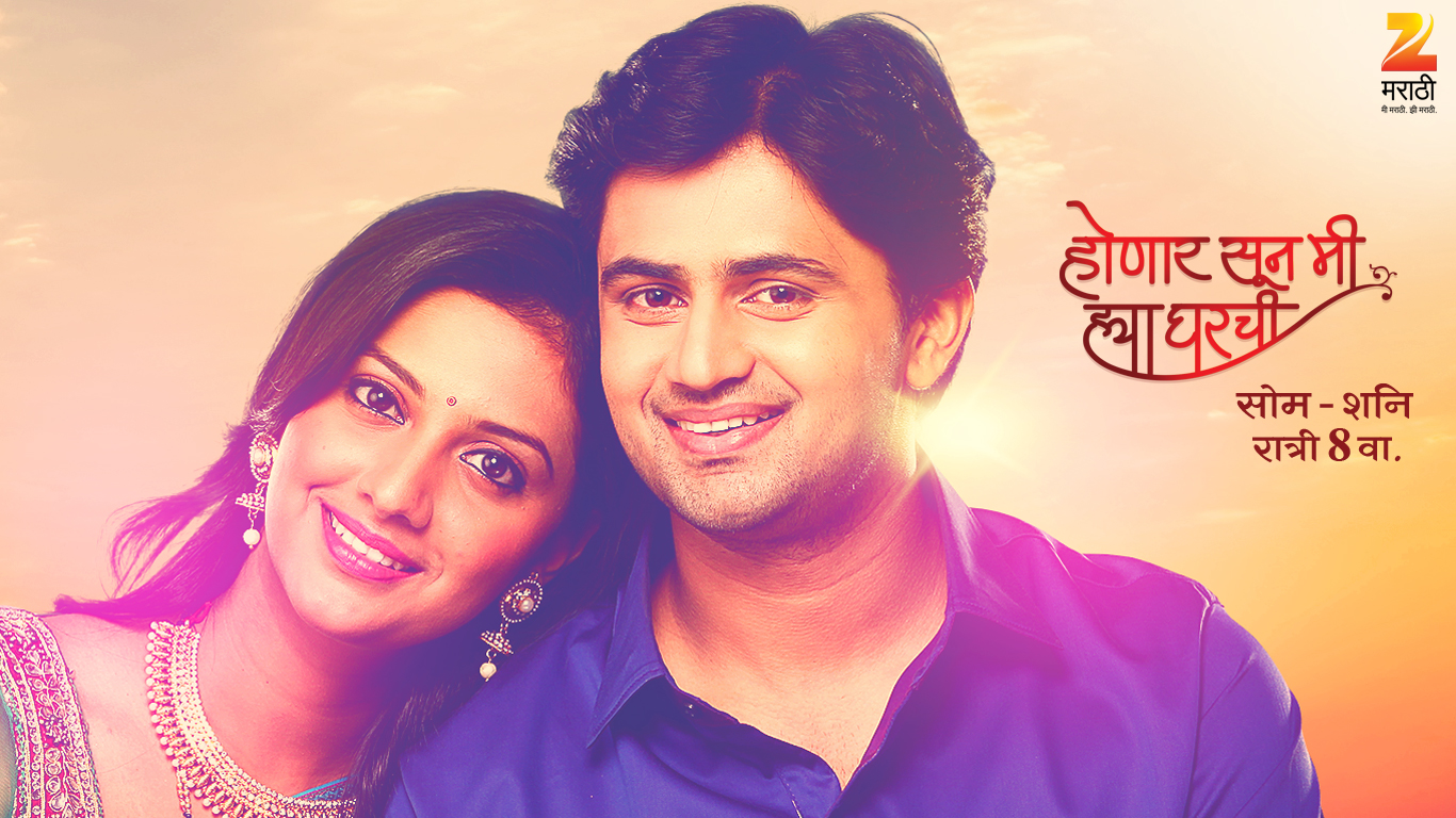 how to watch zee marathi live tv free