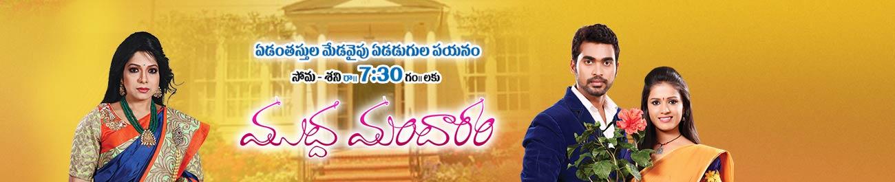 Nagini Z Telugu Full Serial - Mp3FordFiestacom