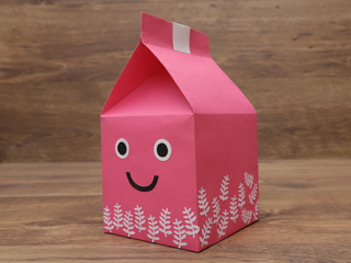 Smiley Gift Box