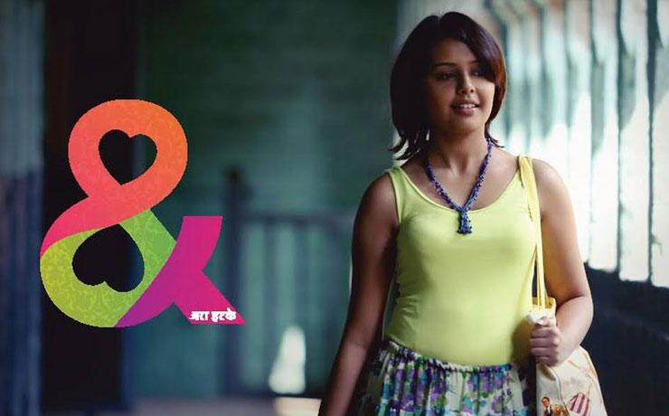 New Marathi Films To Define 'Love' Differently