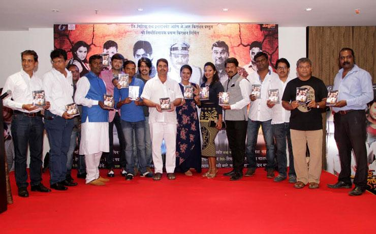 Music Of Made In Maharashtra Launched