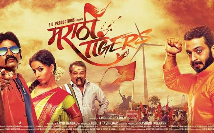 Sequels become a common trend in Marathi cinema too!