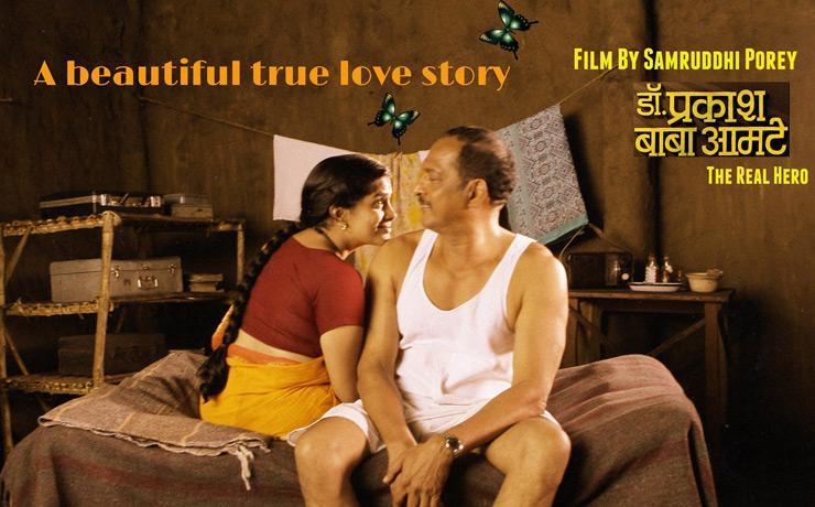 Dawn of new era in Marathi cinema