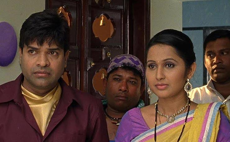 Marathi Film  Ek Kutub Teen Minar To Release On April 15