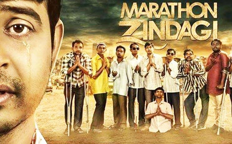 Marathi Film Marathon Zindagi To Present Struggle Of 11 Handicapped People