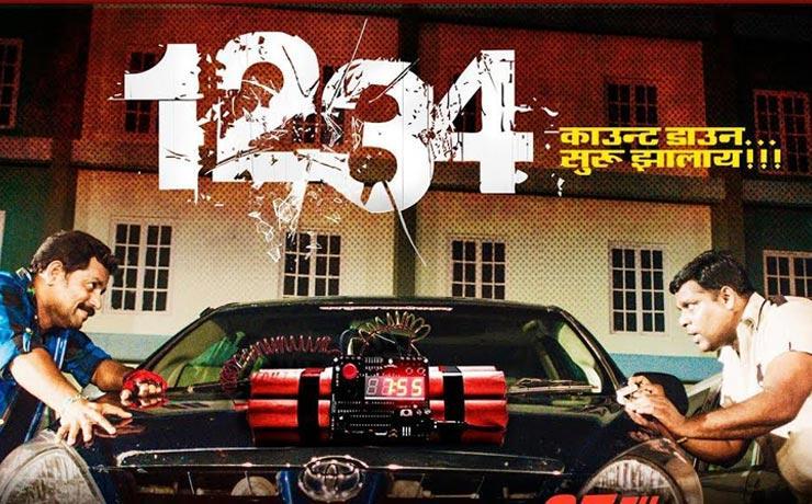 Milind Kavde Begins Promotion Of 1234 In A Unique Way
