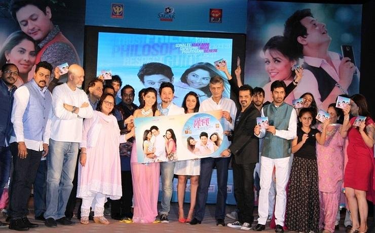 Music Launch of 'Mitwa'