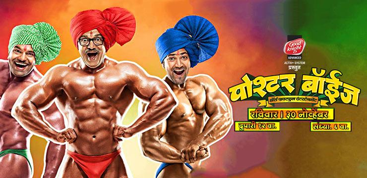 Superstar Shreyas Talpade and his smash hit Poshter Boyz now on Zee Talkies!