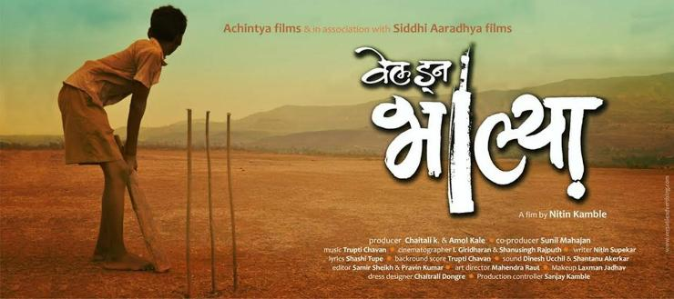 Well Done Bhalya Will Be A High On Emotions Father-Son Story