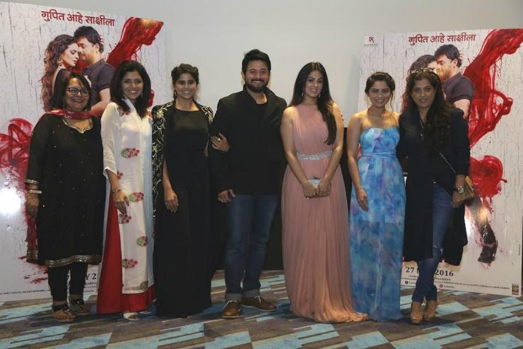 Trailer Launch Of Lal Ishq By Sanjay Leela Bhansali