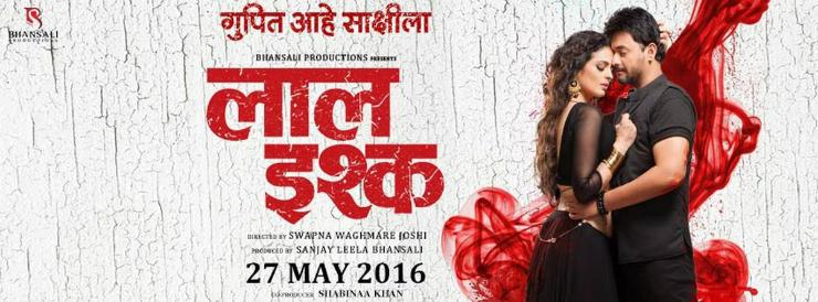 Laal Ishq First Poster Unveiled