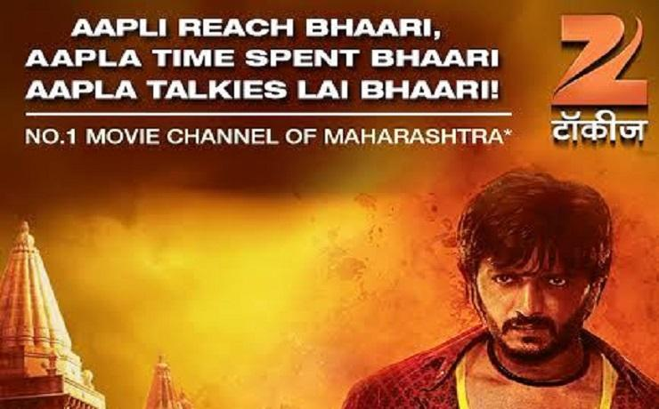 Zee Talkies sets another record with 'Lai Bhari'