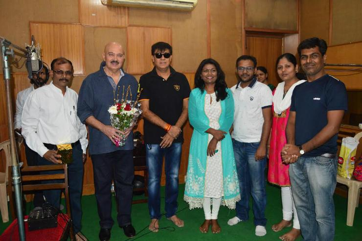 Muhurat of 'Family 420' held in presence of Rakesh Roshan