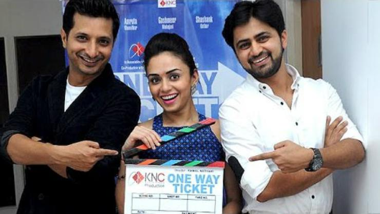 First Look Of 'One Way Ticket' Launched In The Presence Of Komal Unawane And Amol Shetge