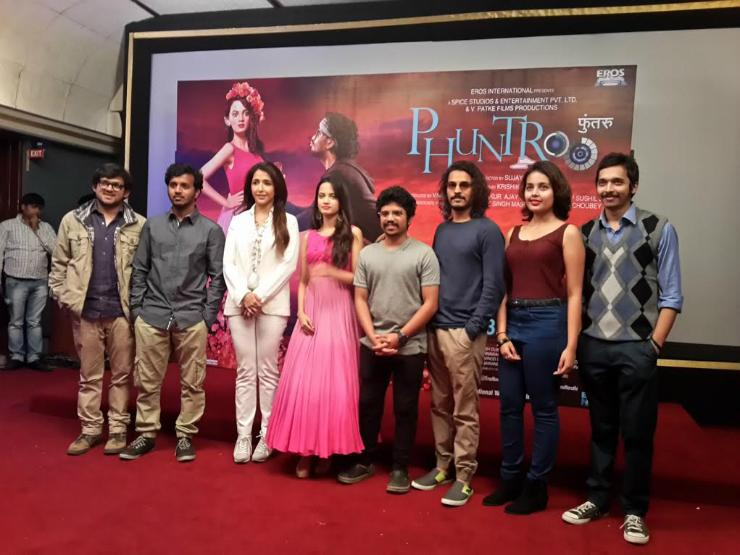 Trailer of new Marathi film 'Phuntroo' is out