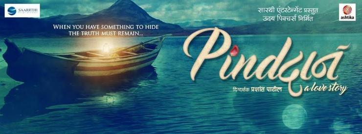 Marathi And Hindi Artistes Are Curious About Forthcoming Marathi Film Pindadaan
