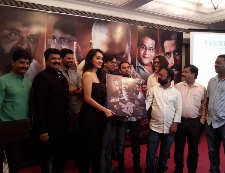 Reti Music Launched In The Presence Of Singer Shaan, Film Director And Producer